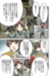 1810_ryokan_P003.jpg