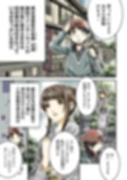 1810_ryokan_P001.jpg