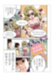 警備女子_冊子_WEB用_ページ_13.jpg