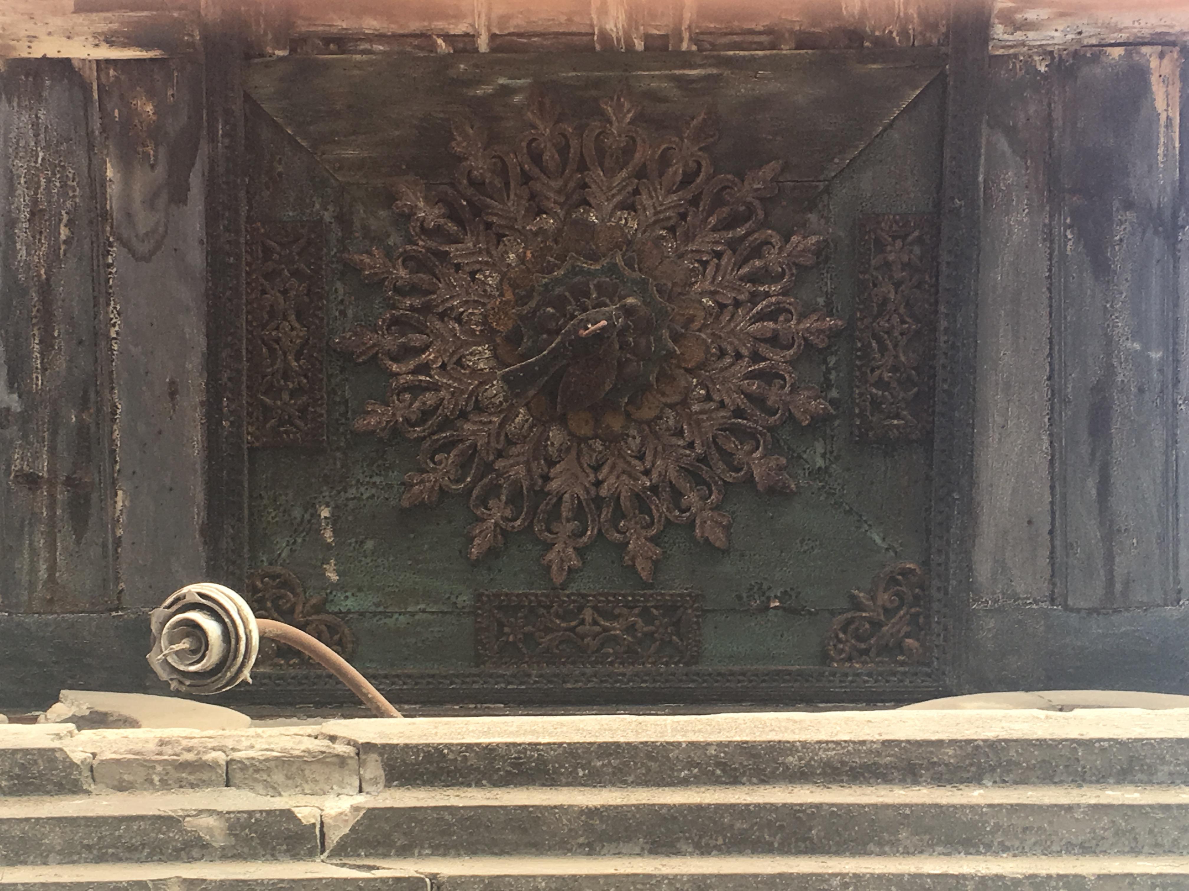 Çerçi Yusuf Konak Kapısı Ayrıntı