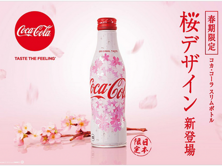 Coca Cola Japan Celebrates Cherry Blossom with Limited Edition Cherry Flavoured Beverage Release