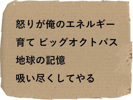 創作の尊さ。「中村航の話」③