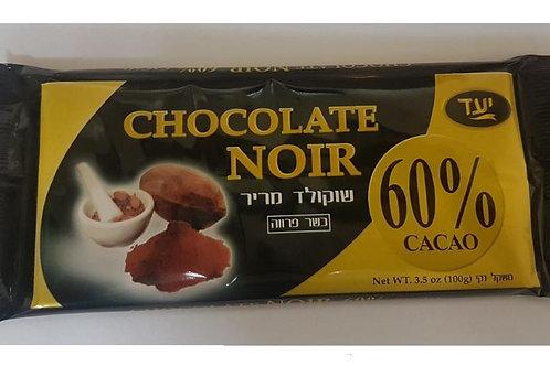 שוקולד 60% יעד  100 ג'  1/45  (2360)