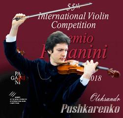Pushkarenko violin Premio Paganini