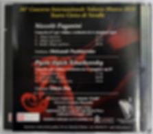 Pushkarenko CD+.jpg