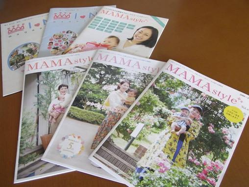 子連れで行ける習い事&サロン情報誌「MAMAstyle」について