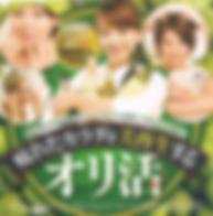 疲れたカラダを美再生するオリ活/女性自身(特集8ページ) - 石井秀代