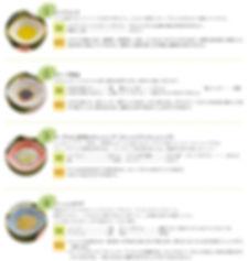 オリーブオイルをいただく可愛いうつわ オリビータ - 有田焼のオリーブオイル皿