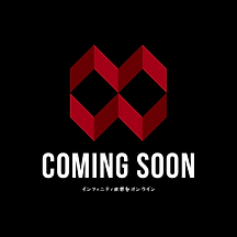 iso_comingsoon.png