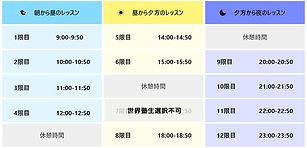 online_chart2.jpg
