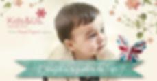 FB_1200x627_Campaign18_19_Babies.jpg