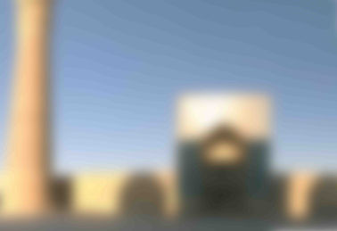 Lumix Kalon minarete Mezquita Siddikiyon