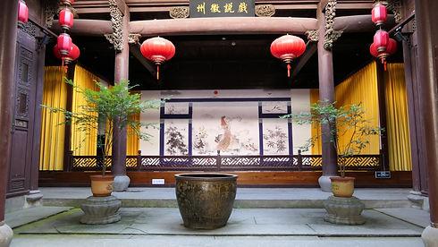 Lumix Huizhou city 36 Chine Atelier Mora