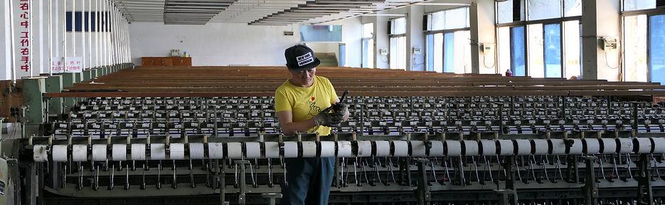 CHINE  Huang Shan Xinda Silk factory  At