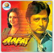 'Aafat' (1977) Music by Nitin-Mangesh.