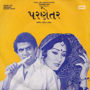 'Parnetar' (1979) unreleased Gujurati film which featured music by Nitin-Mangesh