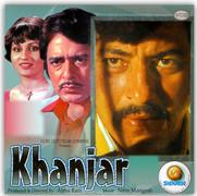 'Khanjar' (1980) Music by Nitin-Mangesh