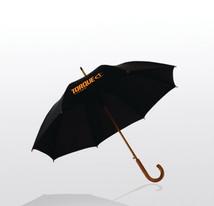 Torque Umbrella