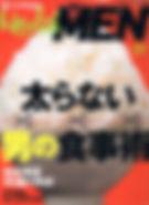 日経BP社