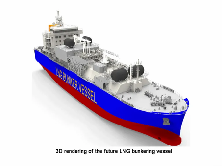 All you need to know about LNG fuel