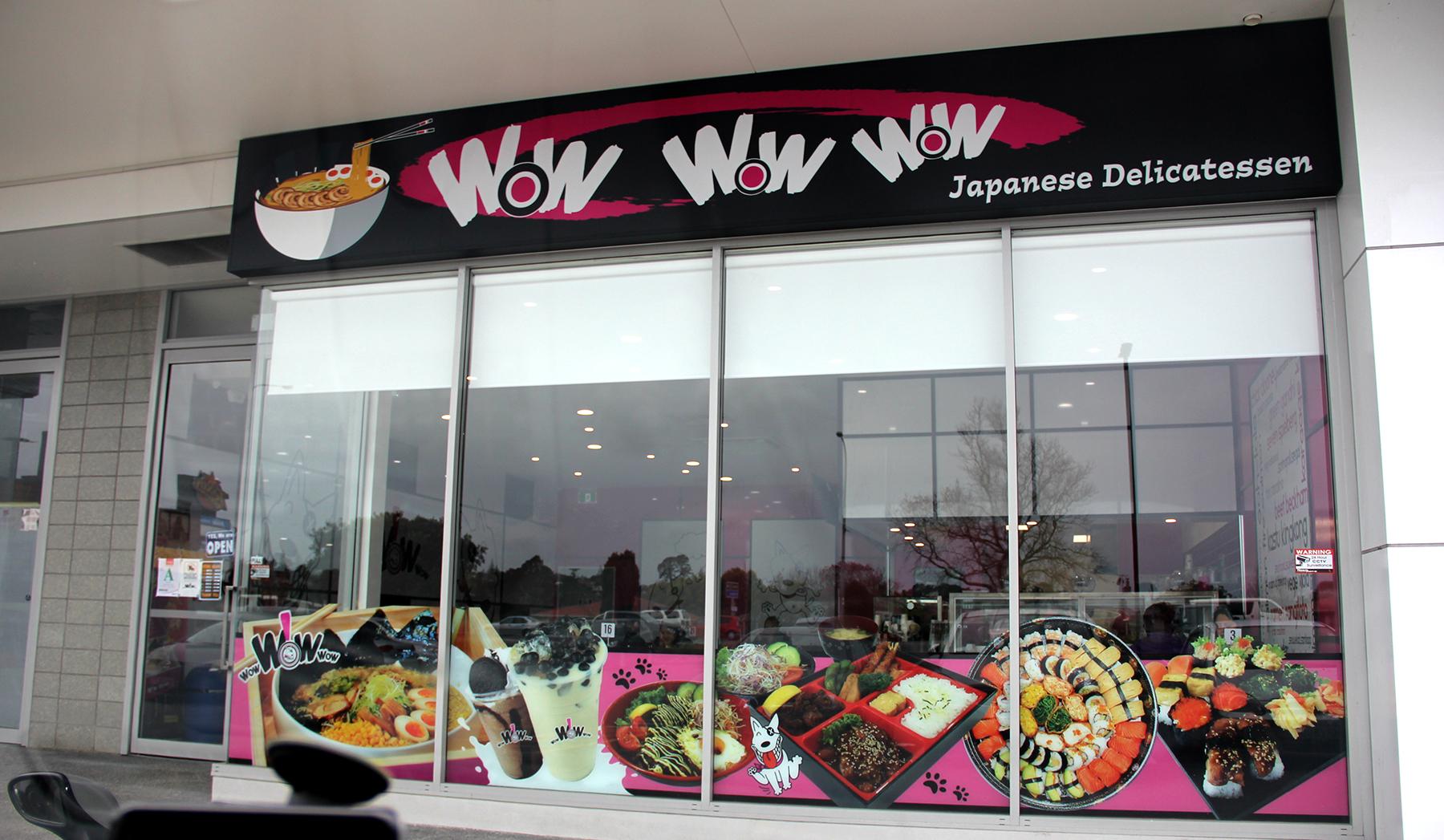 Wow Wow Wow Sushi