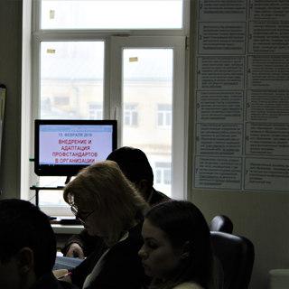 МЦ Кадровик Внедрение профстандартов