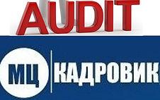 МЦ Кадровик Ставропль внедрение профстандартов