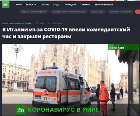 TV russa 2.JPG
