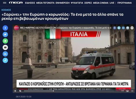 TV russa.JPG