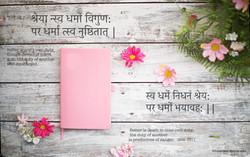 Swadharma English and Sanskrit