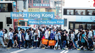 Call for Papers now open for Hong Kong!