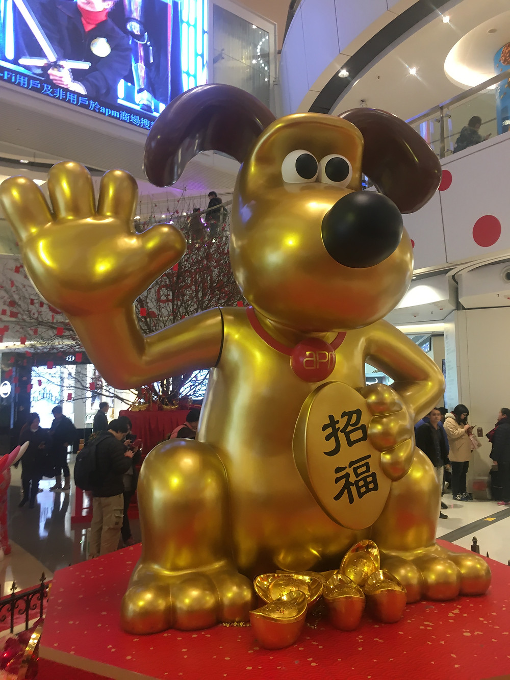 Year of the Dog - the perfect walking companion?  celebrated in Hong Kong