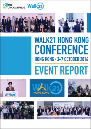 Hong Kong partners plan forwards for walking