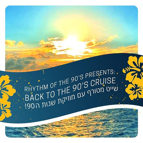 BACK TO THE 90'S CRUISE @ Duplex 10.07.2015