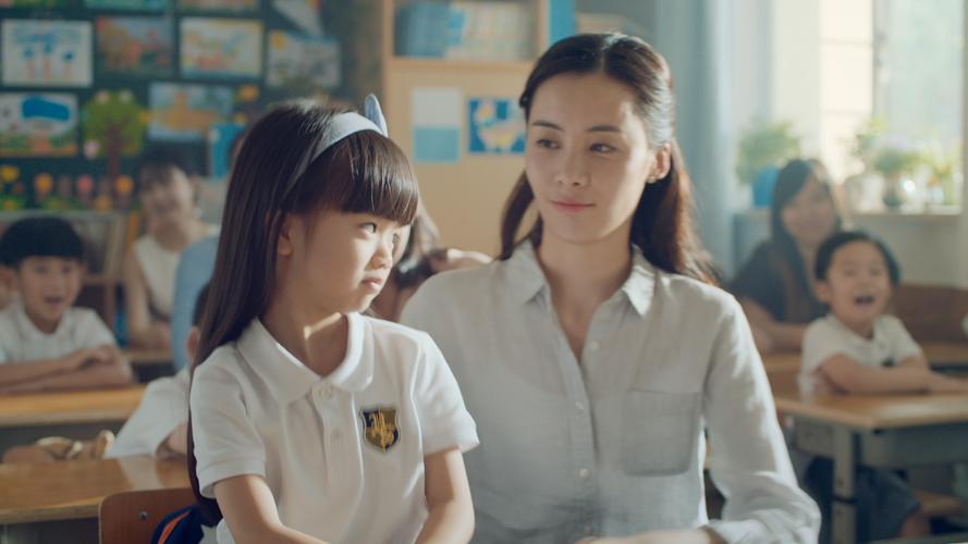 HP - China 2.png