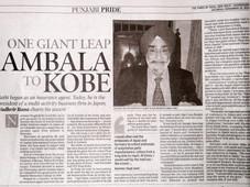 """インド新聞 タイムズ オブ インディア """"ONE GIANT LEAP AMBALA TO KOBE""""TIMES OF INDIA """"ONE GIANT LEAP AMBALA TO KOBE"""""""