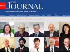 弊社社長キランは在日米国商工会議所(ACCJ)のオフィシャルマガジン「The ACCJ Journal」の取材を受け、他の永年メンバーと共に過去の困難・災害時とポストコロナについて語りました