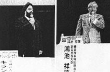「タウンミーティング イン 神戸」構造改革特区と日本の国際競争力~構造改革特区を考える~Cabiネット No.36 より