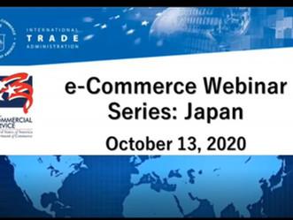 在大阪・神戸米国総領事館 商務部が開催したウェブセミナーにキランがスピーカーとして参加。日本市場や流通チャネルシステムについて、日本で貿易商社として培った経験や考えを紹介しました。