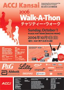 "ACCJ関西主催「チャリティー・ウォーク」開催ACCJ Kansai ""Walk-a-thon"""