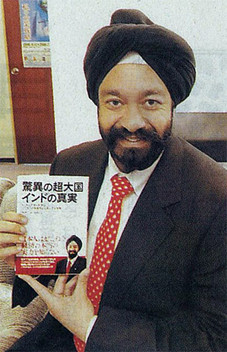 朝日新聞より実業家のインド本、好評  Asahi Newspaper Introduction to Indian for Japanese Businessman