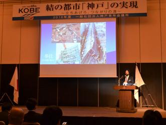 神戸青年会議所2月例会でキランが第45代理事長として講演をしました。