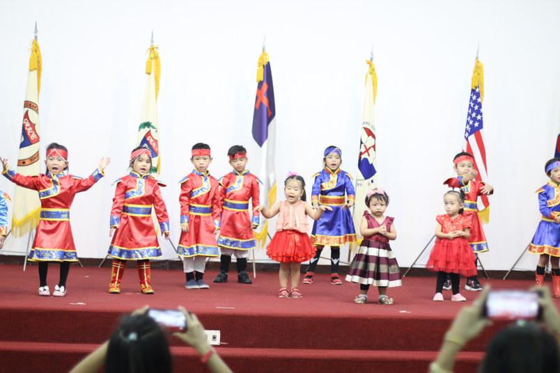 International Show