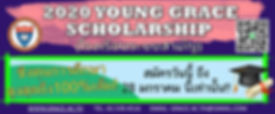2020 Young Grace Scholarship For Thai Sc