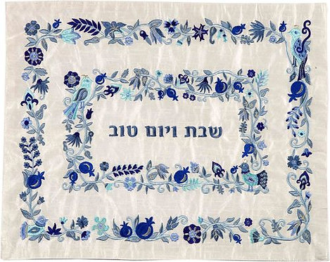 Embroidered Challah Cover- Double Square Blue