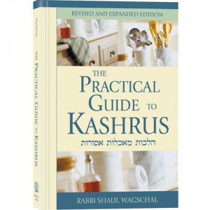 Practical Guide to Kashrus