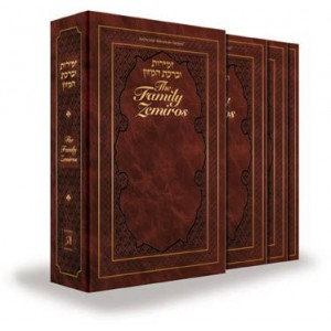 Artscroll: Family Zemiros Leatherette Eight Piece Slipcased Set by Rabbi Nosson