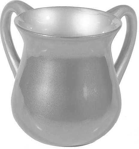 Small Netilat Yadaim Cup- silver