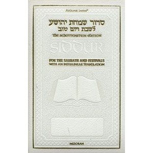 Siddur Interlinear Sabbath & Festivals Full Size Ashkenaz White Schottenstein Ed