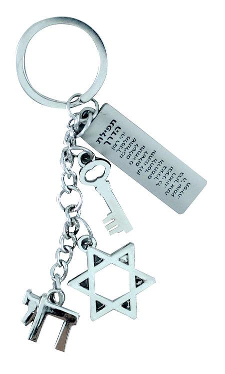 Keychain Hebrew 3 Amulets 10cm
